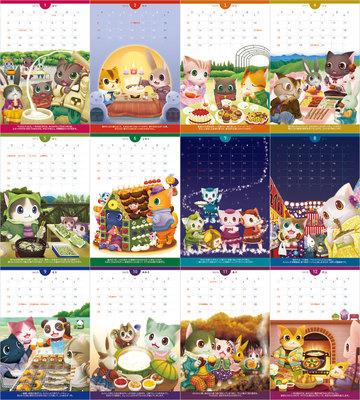 2015年猫カレンダー一覧.jpg