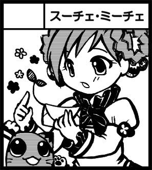 コミティア96.jpg